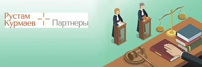 """""""Судебная практика 2018-2019: ключевые кейсы"""""""