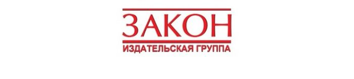 Out-of-court Bankruptcy Procedure. Oleg Permyakov for ZAKON