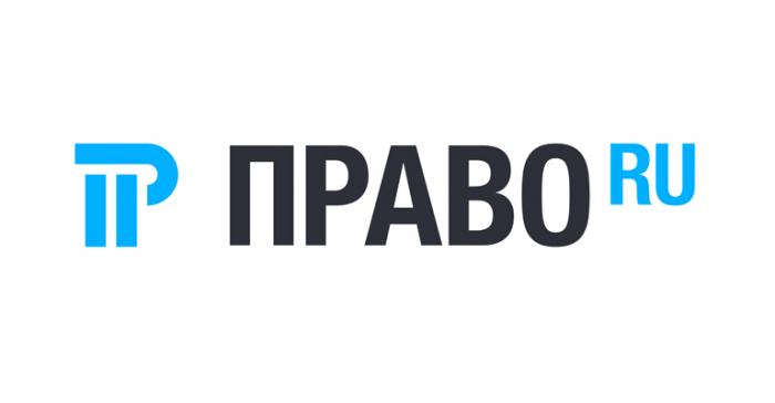 Лучшие в спорах: «Рустам Курмаев и партнеры» в числе лидеров рейтинга литигаторов «Право.ru»